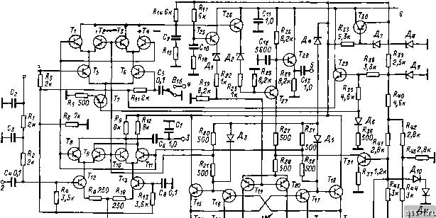 Схема АМ-ЧМ демодулятора на